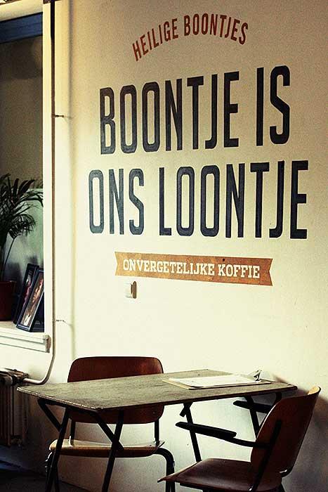 Heilige Boontjes Eendrachtsplein Rotterdam